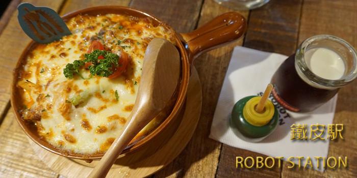 「食」台中西區 – 鐵皮駅 ROBOT STATION  機器人主題餐廳 – 草悟道