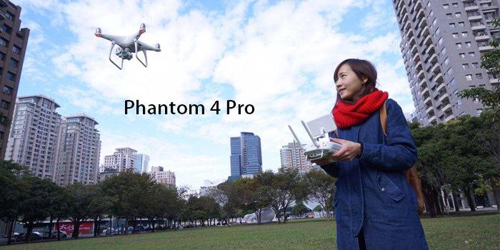 評測》新手也能飛行體驗樂趣 DJI Phantom 4 Pro 實測新功能