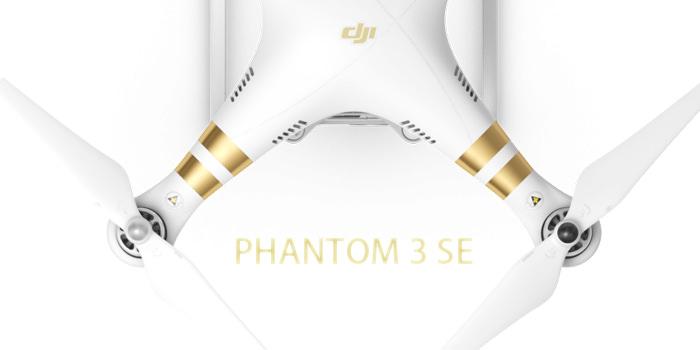 新機資訊》DJI 大疆 Phantom 3 SE 空拍機 正式發布