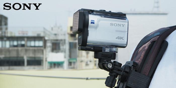 評測》全方位防手震 SONY Action Cam FDR-X3000R