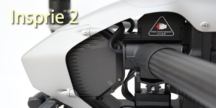 敗家》專業空拍 DJI 大疆 Inspire 2 & Zenmuse X5S 開箱解析