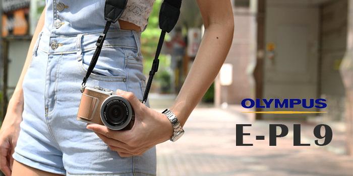 評測》 支援4K錄影 Olympus PEN E-PL9 多種不同的表達方式 |體驗實拍